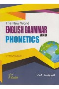 English Grammar And Phonetics