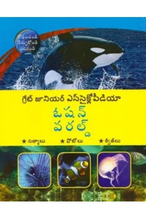 Great Junior Encyclopedia  Ocean World