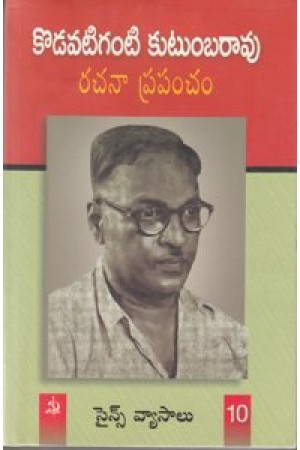Kodavatiganti Kutumbarao Science Vyasalu