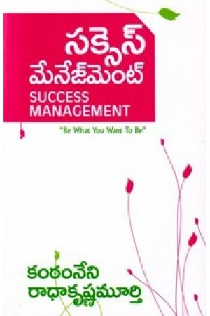 Success Management