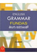 English Grammar Fund..