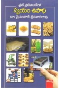 Food Processinglo Swayam Upadhi