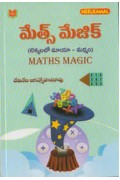 Mathes Magic