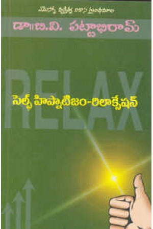 Self Hipnatism - Relaxation