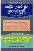 English Grammer Through Bilingual Structures