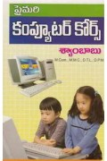 Primary Computer Course(English)
