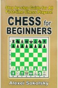 Chess fro Beginners