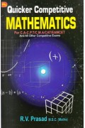 Quicker Competitive Mathematics