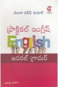 Practical English General Grammar