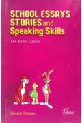 School Essays Stories And Speaking Skills