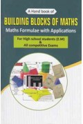 Buildingblocks Of Maths