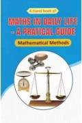 Maths In Daily Life - A Practical Guide