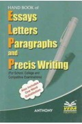 Essays Letters Paragraphs and Precis Writing