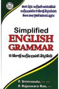 Simplified English Grammar