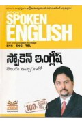 Spoken English with Pronunciation in Telugu