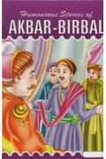 Akbar Birbal (English)