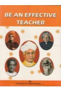 Be an Effective Teacher