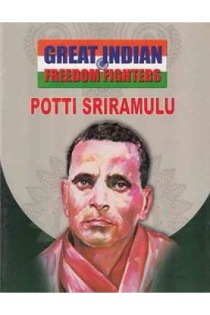 Great Indian Freedom Fighters Potti Sriramulu