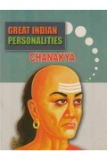 Great Indian Personalites Chanakya
