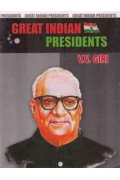 Great Indian Presidents V.V.Giri
