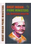 Great Indian Prime Ministers Lal Bahadur Shastri