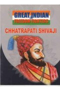 Great Indians Chatrapati Shivaji