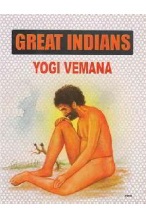 Great Indians Yogi Vemana