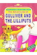 Gulliver And The Lilliputs
