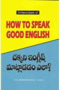 How to Speak good En..