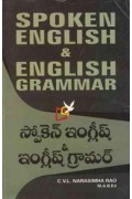 Spoken English & Eng..