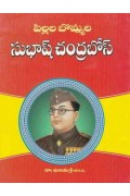 Subhash Chandrabose