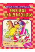 World Famous Folk Tales for Childrens