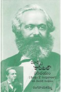 Marx Capital Paricha..