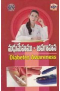 Diabetes Awareness