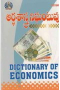 Dictionary of Econom..
