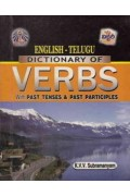 English - Telugu Dictionary of Verbs