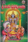 Shree Varaha Mahapur..