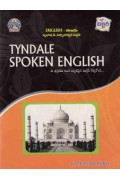 Tyndale Spoken English