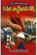 Complete Electrician..