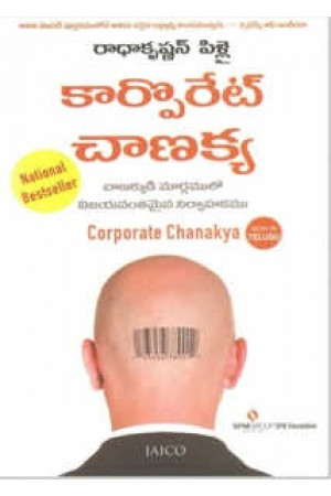 Corporate Chanakya