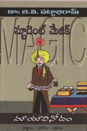 Maya Vinodam (Student Magic)