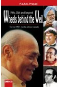 Wheels Behind the Veil