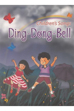 Ding Dong Bell