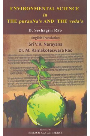 Environmental Science In The Puranaa's And The Veda's