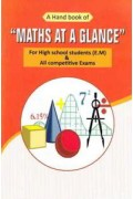 A Hand Book Of Maths..