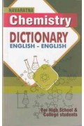 Chemistry Dictionary