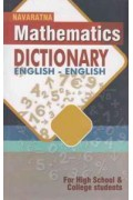Mathamatics Dictiona..