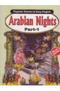 Arabian Nights  - Pa..