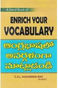 Enrich Your Vocabula..