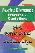 Pearls & Diamonds Proverbs & Quotations